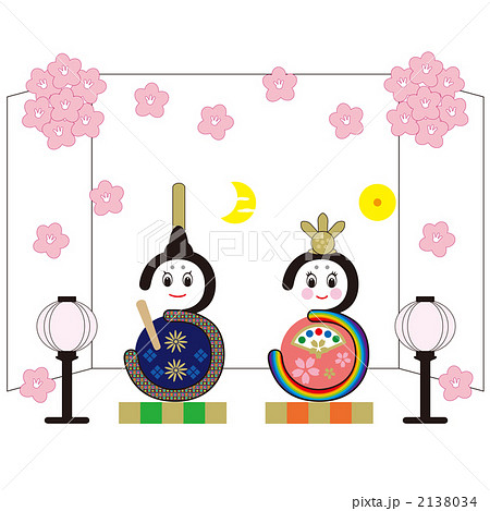 おひなさま 3月3日 ひな祭り 年中行事のイラスト素材 Pixta