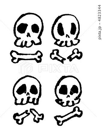 頭蓋骨 骸骨 スカル ガイコツのイラスト素材 Pixta
