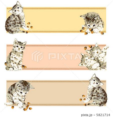 わがまま 猫 イラストのイラスト素材 , PIXTA