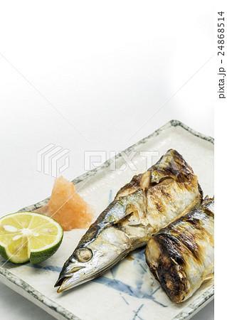 秋刀魚 さんま 塩焼き