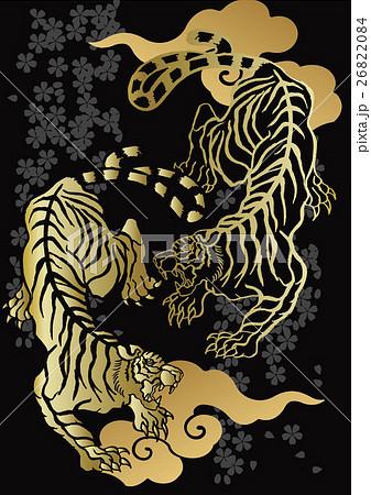 和柄の虎のイラスト素材 26822084 Pixta