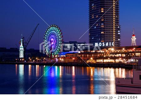 高浜旅客ターミナルの写真素材 -...