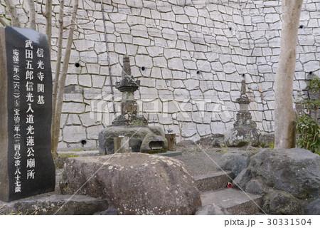 武田信光の写真素材 - PIXTA