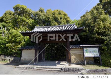 善珠の写真素材 - PIXTA