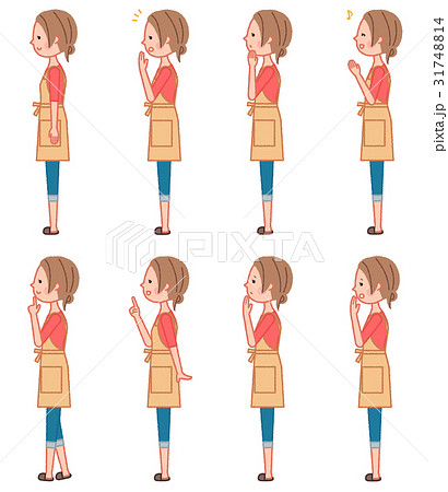 女性 横 全身 人物のイラスト素材 Pixta