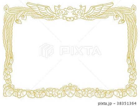 賞状 表彰式のイラスト素材 Pixta