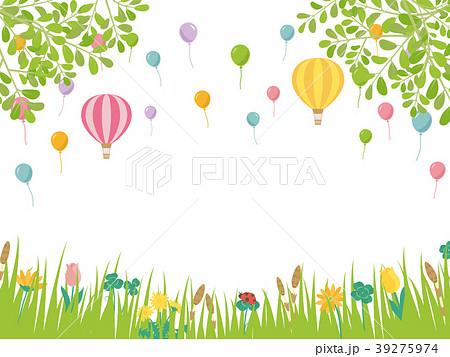 草葉っぱのイラスト素材集 Pixtaピクスタ