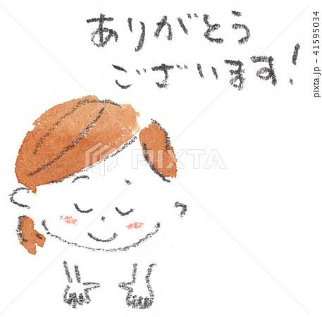 ありがとう 笑顔 かわいい 感謝のイラスト素材 Pixta