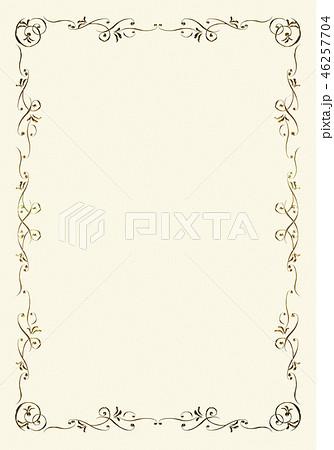 表彰状のイラスト素材集 Pixtaピクスタ