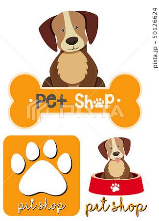 ペットショップのイラスト素材 Pixta